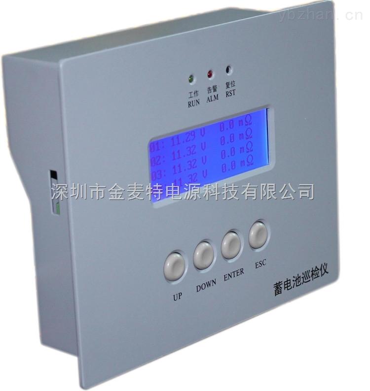 蓄电池检测系统