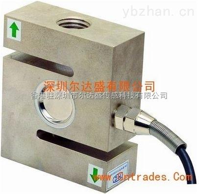 CL301电子衡器S型称重传感器
