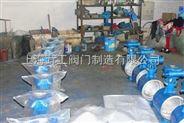 對焊式雙向壓蝶閥 ----廠家-上海茸工閥門制造有限公司