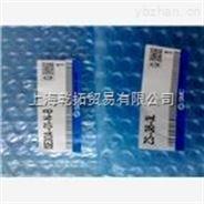 日本SMC压力开关,ZSE40F-01-T-M-X501