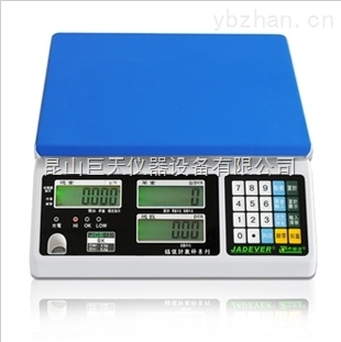 JCE(I)-15kg電子計數天平 鈺恒JCE(I)-15kg電子天平價格
