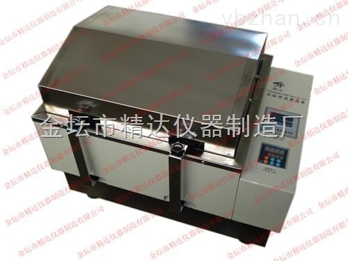 HSY-B高精度水浴振荡器