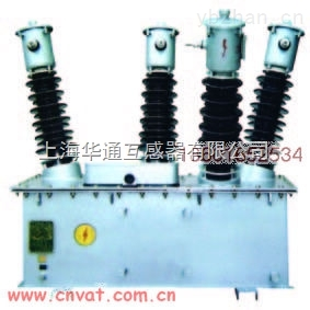JSXN6-35油浸式电压互感器
