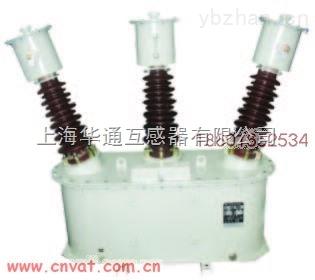 FDEC11/12/21×2-5×2户外并联油浸式放电线圈