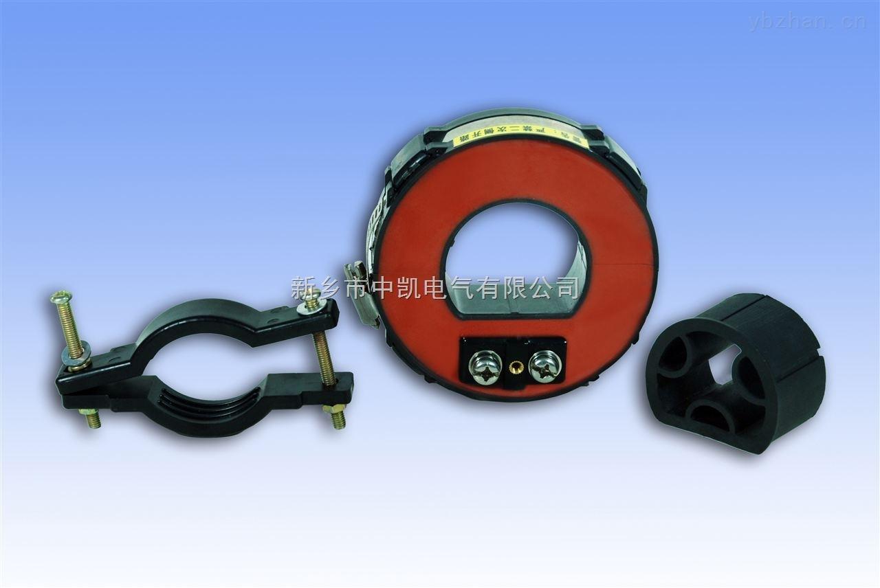 供应LZKM9-10开启式电流互感器