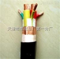 阻燃型电力电缆 ZR-KVVP4*1.5