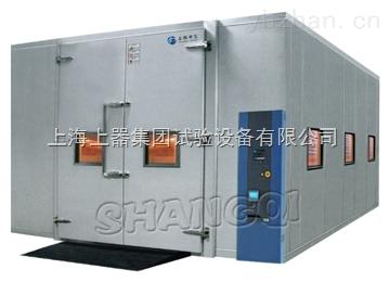 非标上海高低温试验室