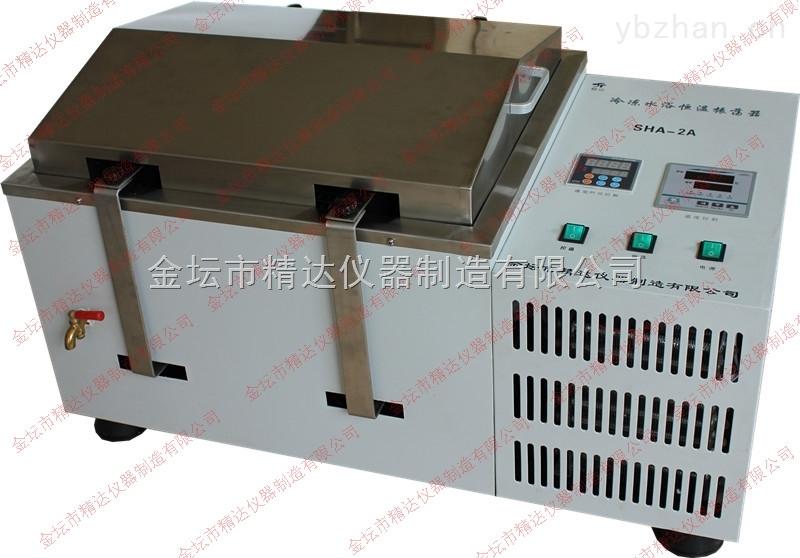 SHA-2-冷冻水浴恒温振荡器