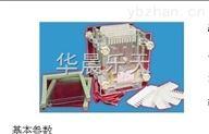 DYCZ-28C雙板夾芯式垂直電泳儀