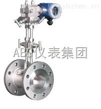 ABG-一体化孔板流量计