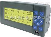 VX2000兩通道一體式多功能無紙記錄儀