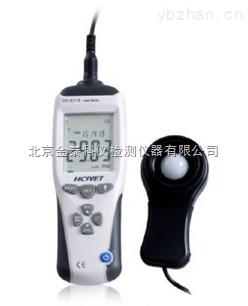 高端专业照度测试仪HT-8318价格最低