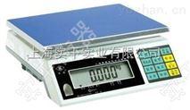 3公斤防爆電子桌秤