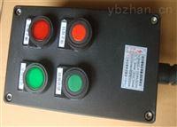 工程塑料2钮2灯防腐操作柱