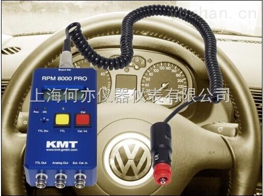 德国kmt rpm-8000-pro汽车转速测试仪