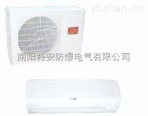 防爆窗式空调