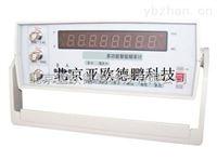 多功能智能頻率計/智能頻率計/數字頻率計