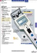 DTMX-200德国施密特DTMB-200张力仪