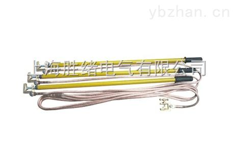 JDX-10KV高压短路接地线