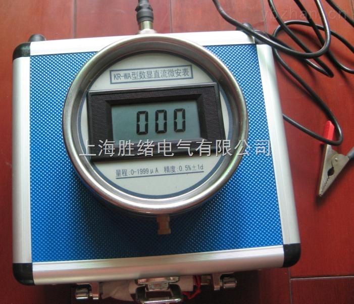 数字微安表/SWB-I价格