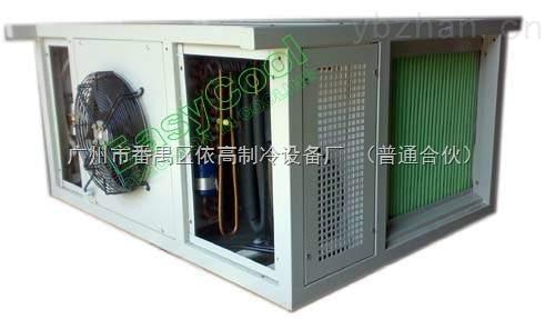 洁净型恒温恒湿机,洁净式空调,洁净空调,洁净厂房空调,洁净车间空调,