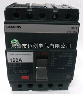 3VT8216-1AA03-0AA0断路器