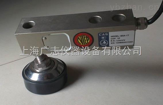 地磅传感器 BSA传感器
