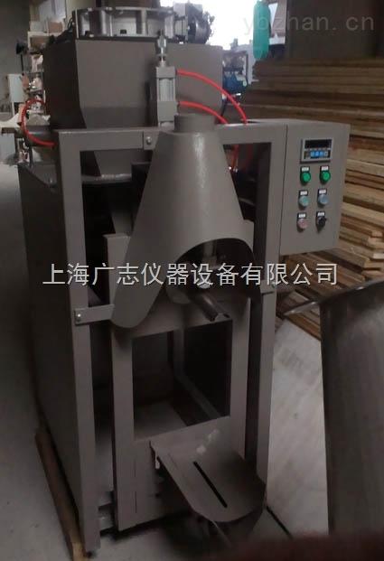 矿石粉腻子粉自动打包机供应商
