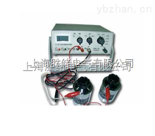 ZC-90系列絕緣電阻測量儀