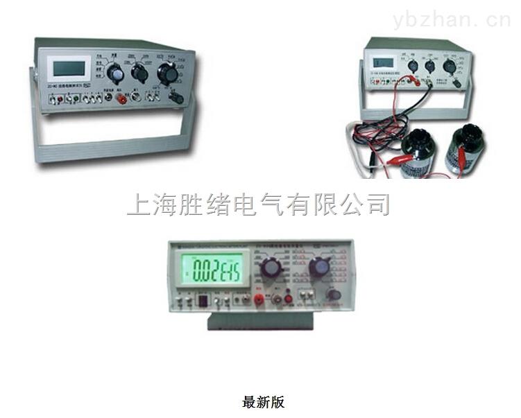 PC36C數字直流電阻測量儀