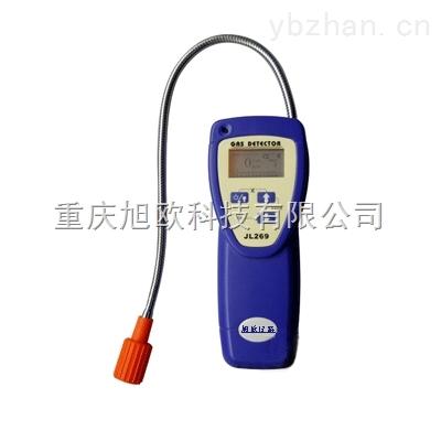 XO-JL670重庆、成都、贵州燃气泄漏检测仪器