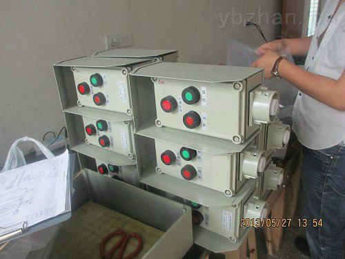 防爆操作台/柱A2D2K1L