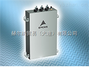 优势销售EPCOS电容--赫尔纳(大连)公司