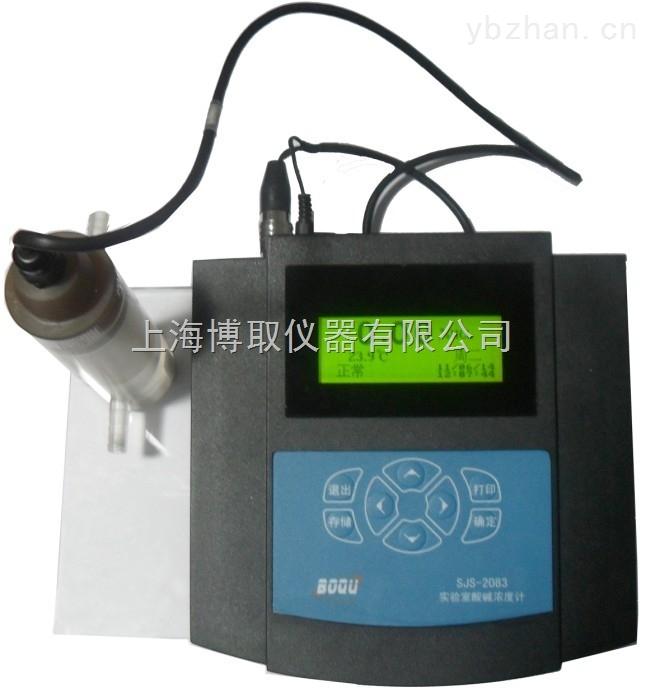 0-15%硝酸浓度计价格