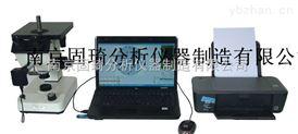 钢材金相分析仪