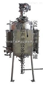 rhtq-g型-超声提取机