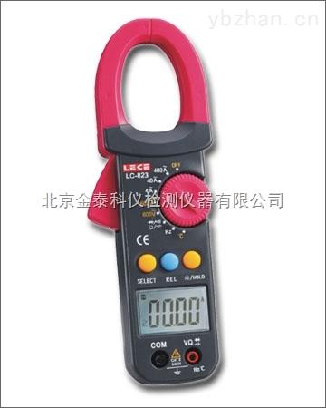 自動量程鉗形電流表LC823廠家直銷