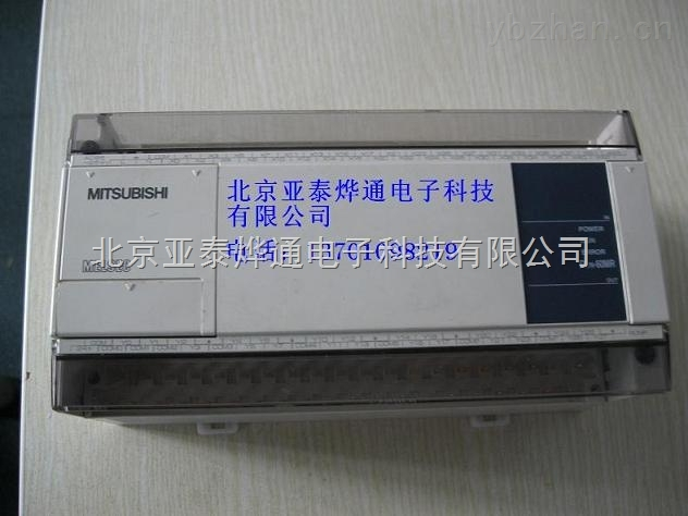 三菱PLC维修FX2N-64MR-001