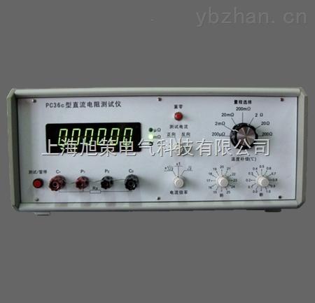 变压器直流电阻测试仪zgy-40a