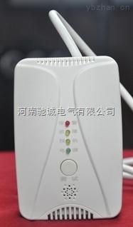 HD2000家用报警器