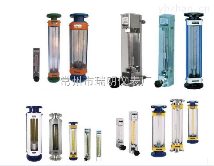 LZB-10普通型玻璃转子流量计选型