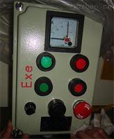 机房操作柱BCZ-K1B1