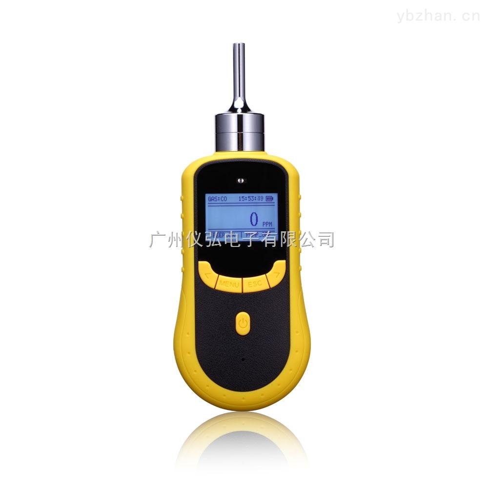 泵吸式臭氧检测仪BA-O3 香港BA