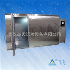 GT-TH-S大型恒溫恒濕試驗室,步入式恒溫恒濕試驗房