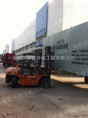 广西鲜奶加工厂污水处理设备生产厂家春雷环境,金牌品质保障