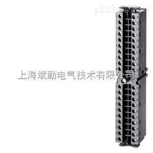 西门子40针连接器6ES7392-1AM00-0AA0