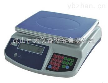 30kg電子天平電子秤價格