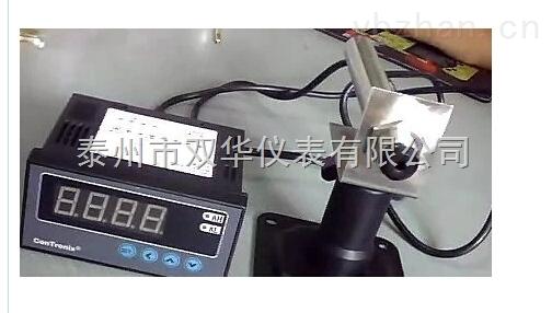 SH-1650-优质推荐钢水在线式红外线测温仪
