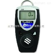 QT09-PGM-11XX-有毒氣體檢測儀