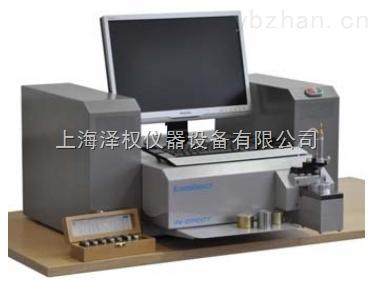 全新(台式)金属分析光谱仪